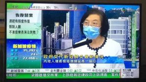 【速報】香港は入境者14日間隔離を8月7日まで延長:香港版健康コード「港康码」は7月上旬リリース