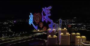 深セン経済特別区40周年記念ショー:2020台のドローン表演動画公開!