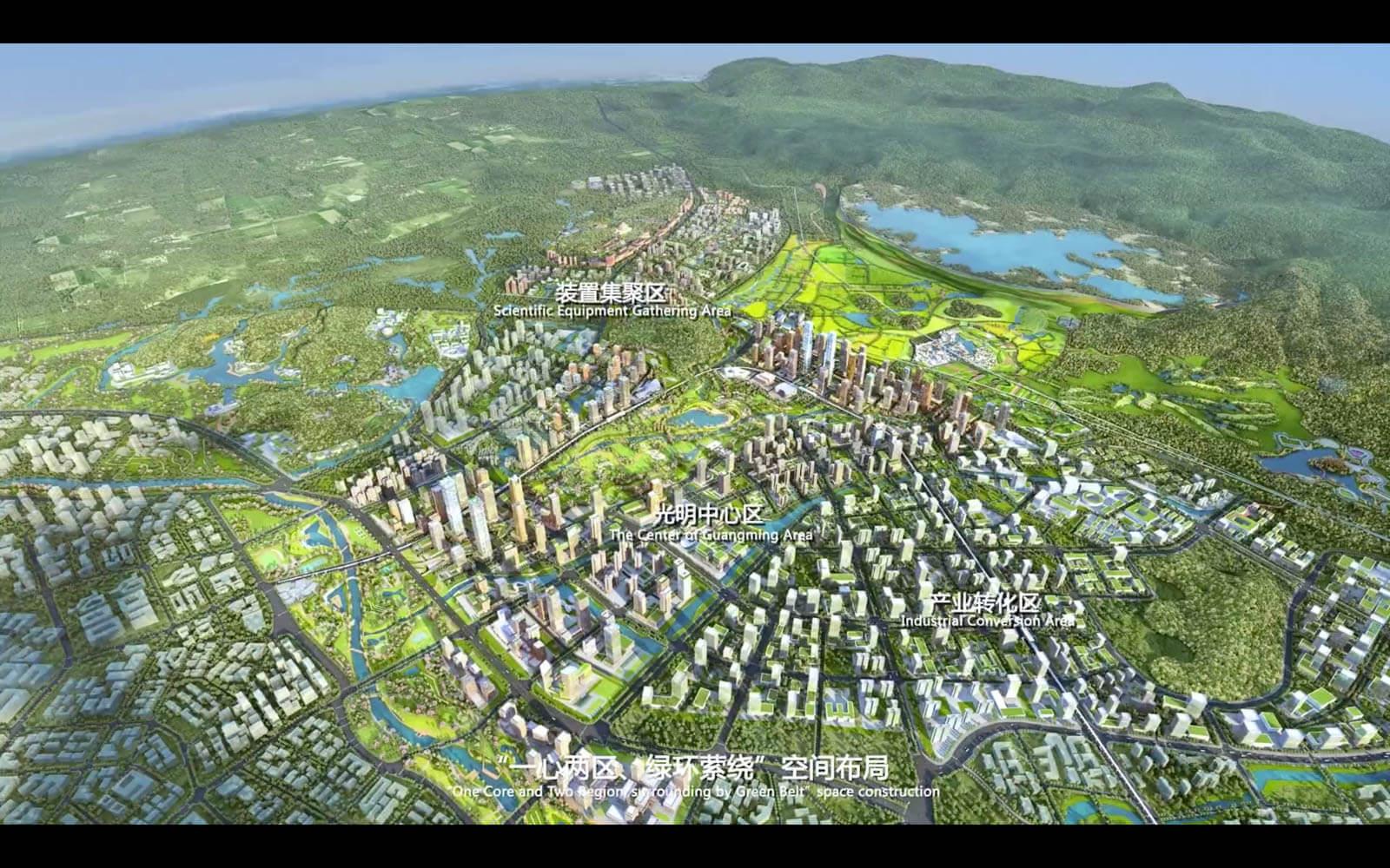 世界クラスの科学都市「光明科学城」建設プロジェクト進行中!