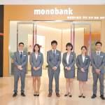 AI+日本式鑑定の「monobank」深セン進出ー中国リユース市場で威力を発揮中!