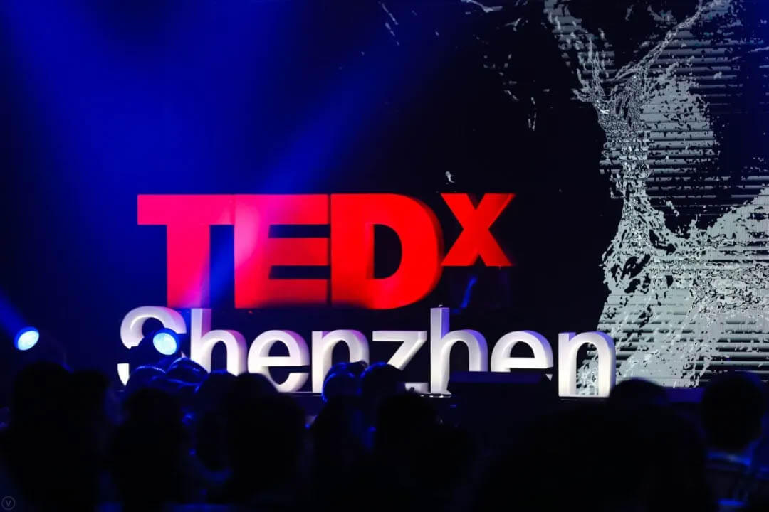 TEDxShenzhen 2021 年度大会【Changed by 改变/改变】4月18日開催
