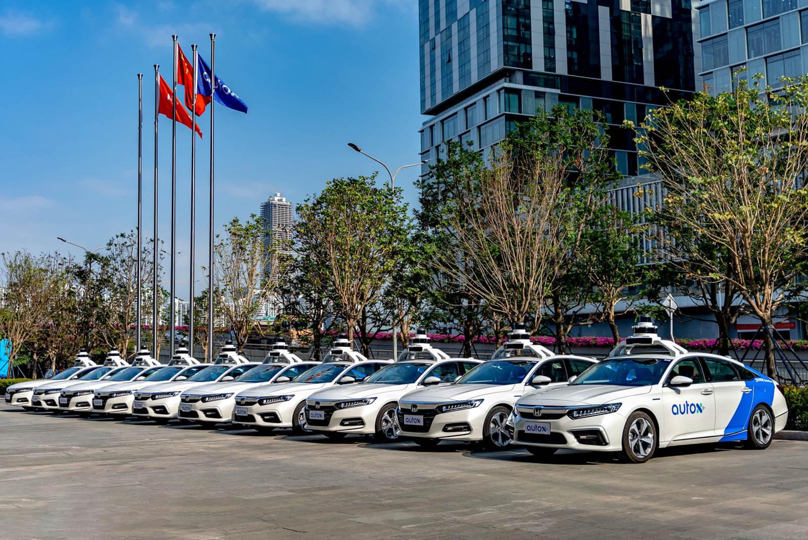 ホンダ、深センのAutoX社と提携して中国で自動運転ロードテストを開始