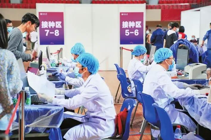 【保存版】深センにおける外国人の新型コロナワクチン接種オンライン予約方法