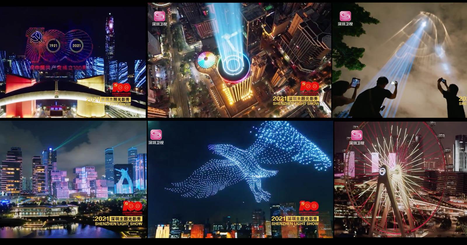 【CCTV】中国共産党100周年記念「SHENZHEN LIGHT SHOW」特別動画公開
