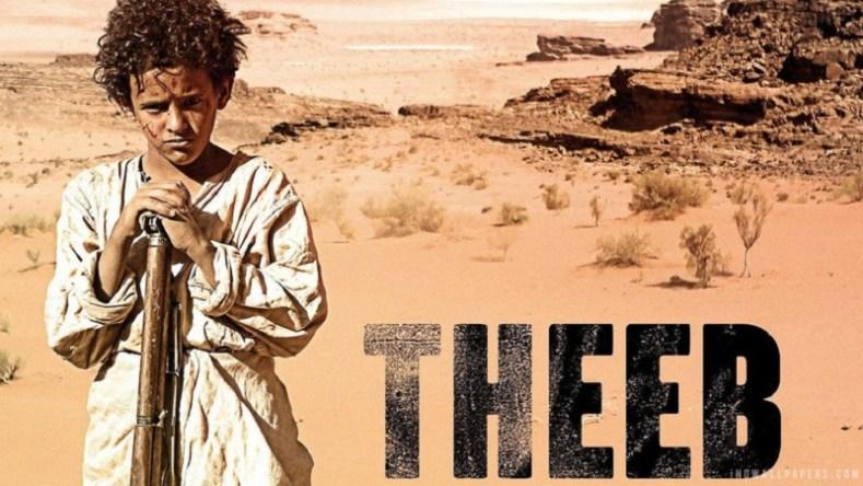 """""""ذيب"""" وصراعات صحراء الذات الشاسعة"""