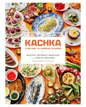 Kachka by Bonnie Frumkin Morales