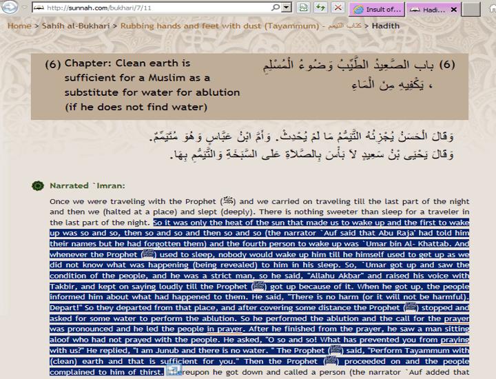 Prophet Mohammad pbuh kept on sleeping and missed the morning prayer