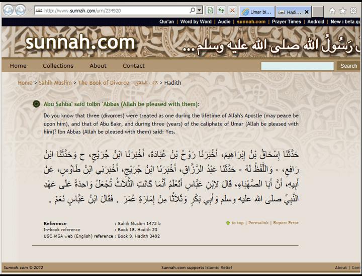Umar bin Khattab changed the Quranic law of divorce | Shia Sunni
