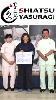 Congreso Internacional Shiatsu Foto con los Maestros Namikoshi Entrega de Diploma