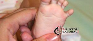 Fotos Shiatsu Bebe