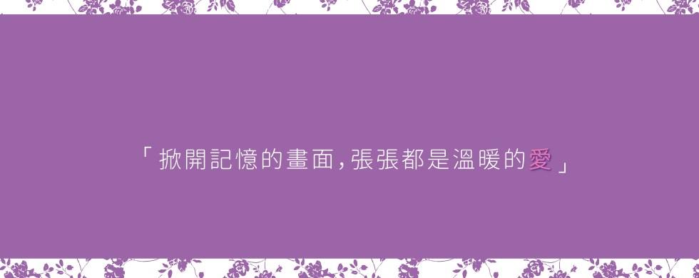 shiawase_banner