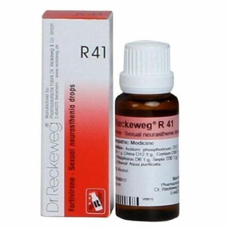 হোমিওপ্যাথি R41 জার্মানি ঔষধ পুরুষত্বহীনতার শীঘ্রপতন বন্ধ করার হোমিওপ্যাথি ঔষধ