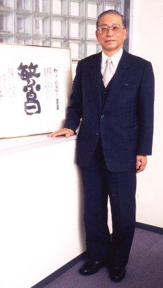 goto_profile01