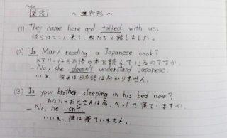 図3-1:英文と和訳を書く。
