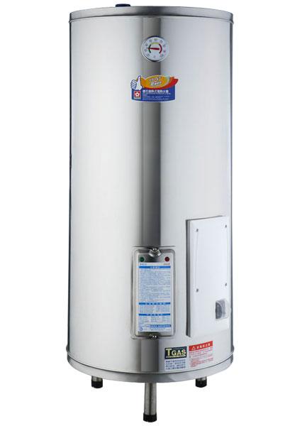 世傑水電材料行-櫻花牌 - 熱水器 - 儲熱式電熱水器EH-128B