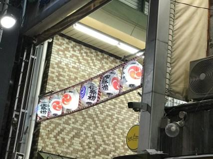 長崎神社例大祭もうすぐ!(椎名町夏祭り)2018年9月8日(土)~9月9日(日)
