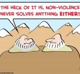 Ненасилие неэффективно