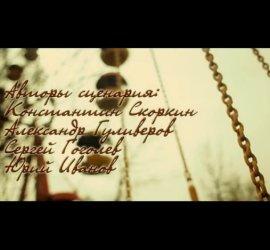 """Флагами кружит весна"" – фильм с дядей Джо"
