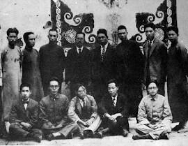 на фото - китайские анархисты в Корее, 20-е годы