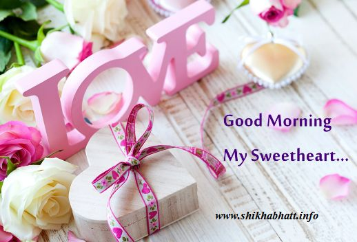 Good Morning Romantic Messages Images