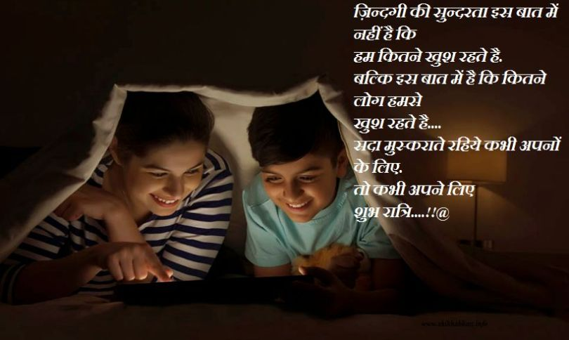 good night whatsapp pictures