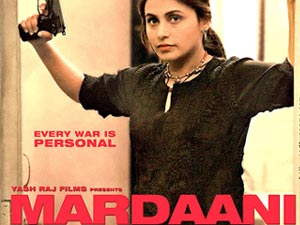 Movie Review Mardaani