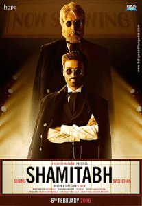 Shamithah Review