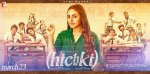 Hichki Review