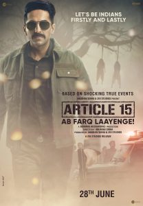 Article15
