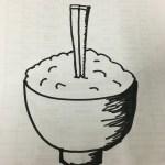 ご飯にお箸を立てるのっていけないこと?&お寺さんがうちのお墓綺麗にしてくれない!