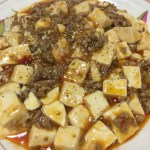 家紋を調べて麻婆豆腐をつくろう。