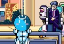 2064: Read Only Memories review