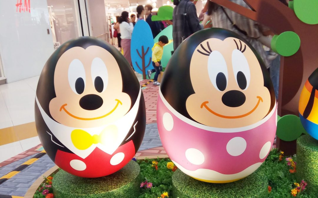 Disney Easter Egg in Shopping Mall