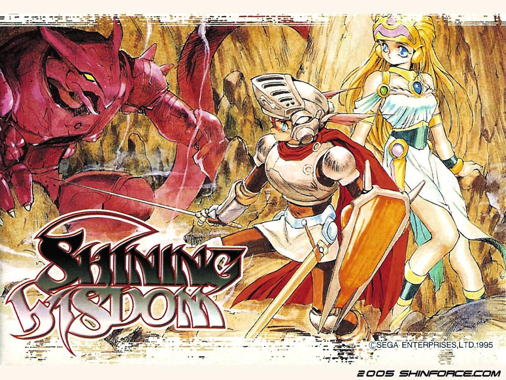 Shining Force Gallery 2 Sega Shin Force Gt Games