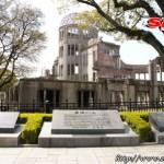 Crónicas de Japón 2009 (Día 06 – Hiroshima y Miyajima)