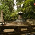 Video del Viaje a Japón 2007