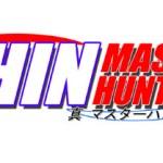 Nuevo Logo Para Shin Master Hunters