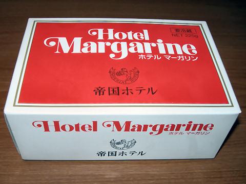 「ホテル マーガリン 帝国ホテル」の外装
