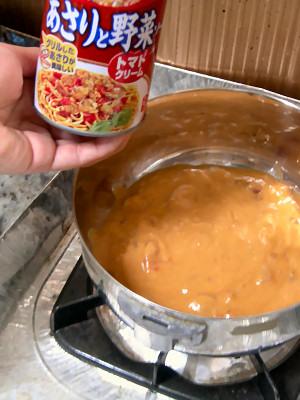 はごろもフーズ あさりと野菜ソース トマトクリーム