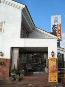 先日行った、会津若松市内の太郎庵。門田だったかな?(2008-10-15 撮影)