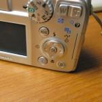 Nikon COOLPIX 7600 のマルチセレクター