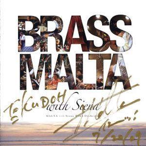 """サインを入れていただいた """"BRASS MALTA"""" のジャケット。この日行ったメンバーの中では、僕が一番ブラス経験が長かったので、こちらを購入。"""