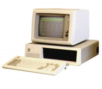 1981IBM5150personalcomputer.jpg