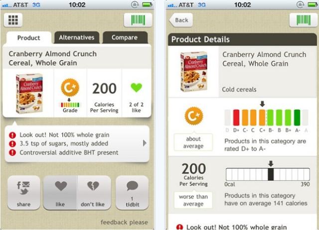 fooducate_app.jpg