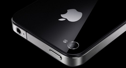 iPhone_4_generic_size_9_size_9.jpg