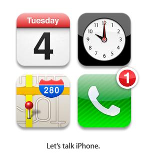 iphone-invite.jpg