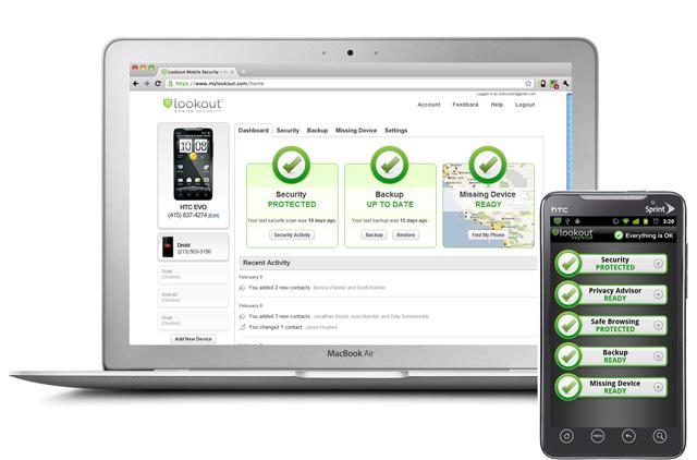 lookout-app-web-screenshot.jpg