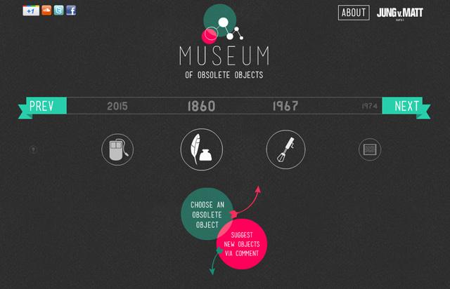 museum-obsolete-objects.jpg