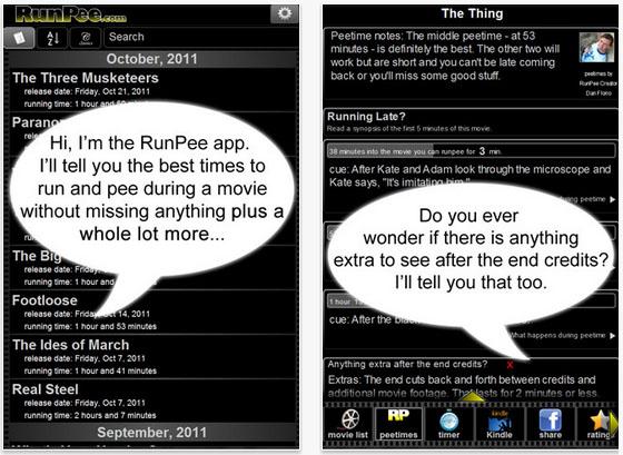 run-pee-app-screenshot.jpg