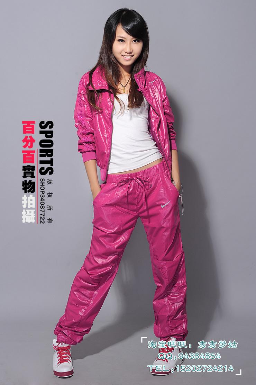 Pink Nike Tracksuit Unzipped